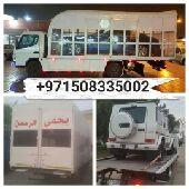شركة الحريري للنقل سيارات إلى السعودية وبلعكس