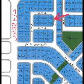 للبيع قطعتين رأس بلك في مخطط هشام حي الياقوت