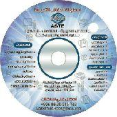 حقائب تدريبية  nتصميم حقائب 540827215  rlm