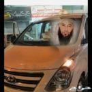 توصيل مشاوير مكة جدة المطار المدينة الطايف