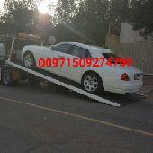 سطحات الإمارات لقطر السيارات VIP