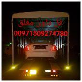 سطحة الإمارات للنقل سيارات الفاخرة