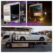 سطحات الامارات للنقل سيارات الى السعودية