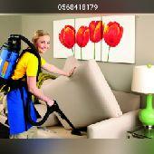 شركة تنظيف مجالس بالطائف0570167048
