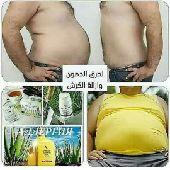 اخسر وزنك وتخلص من السمنه والكرش