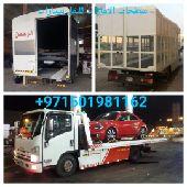 شحن ونقل سيارات والدرجات إلى السعودية وبلعكس