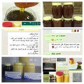 عسل طبيعي وسمن بقر بلدي الزهيري للعسل والسمن