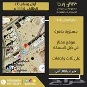 أرض وسام (1)مساحة 1114م
