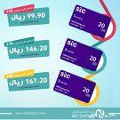 بطاقات شحن بيانات (زين _سوا _ موبايلي)