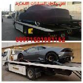 قطر ونقل السيارات الى دول الخليج والاردون
