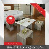 الرياض - طاولات تلفزيون تركي