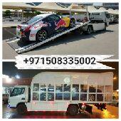 سطحات دبي للنقل سيارات إلى جميع دول الخليج