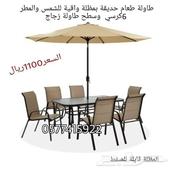 طاولات مسبح وكراسي حدائق