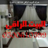 شركة تنظيف كنب موكيت مجالس شقق خزانات مساجد
