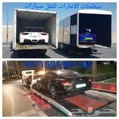 سطحات دبي للنقل سيارات من سعودية لا الامارات