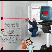 كهرباء عمائر بجهاز (اليزر ) المجاردة