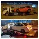 شحن سيارات وشحن دبابات من الامارات لسعودية