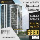 شقه غرفه وصاله في دبي بالبزنس باي699 الف درهم