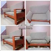عرض خاص جدا كرسي خشب بتصاميم حديث