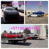سطحات الخليج للنقل سيارات الفاخرة