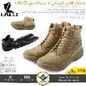 بساطير جزم أحذية عسكرية تكتيكية رياضية