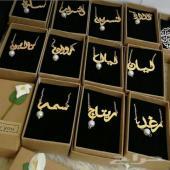 متجر هداياء الرياض