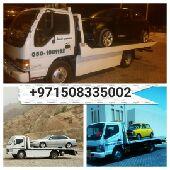 نقل وشحن سيارات إلى جميع دول الخليج وبلعكس