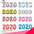 ارقام بالون 2020