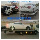 سطحات دبي للنقل سيارات ودراجات إلى السعودية