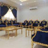 بيت الكلاسيك والصدف للمفروشات0547443093