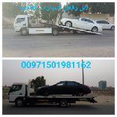 سطحات الامارات دبي لنقل سيارت إلى دول الخليج