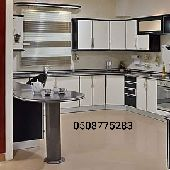 تفصيل مطابخ وصيانة مطابخ تركيب مطابخ