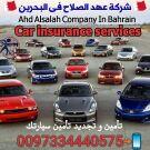 خدمات سيارات