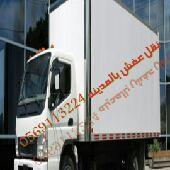 شركة نقل عفش المدينة المنورة بكل أمانة وحرص