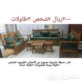 اجود انواع الجلسات الخارجية الخشب الطبيعي