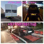 نقل وشحن سيارات ودبابات إلى دول الخليج وبلعكس