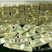 نحن نقدم قرض للأفراد والشركات.