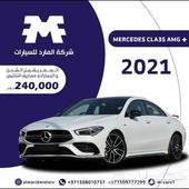 مرسيدس CLA 35 AMG موديل 2021 خليجي أصفار