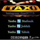 Taxi Yanbu Madinah Jeddah