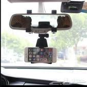 حامل جوال يتثبت على مرآة السيارة