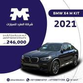 عرض جديد BMW X4 ام كيت موديل 2021 خليجي