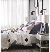سرير ابيض من ايكيا 218 times 165