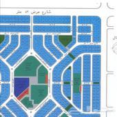 ارض للبيع حي الياقوت هشام النموذجي