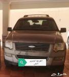المملكة العربية السعودية مدينة جدة