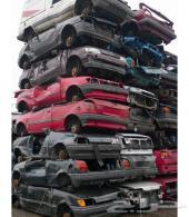 شراء السيارات التالفه