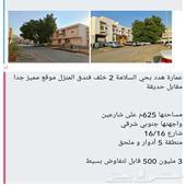 للبيع عماره هدد علي شارعين في حي السلامه خلف