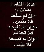 حفر الباطن - السلام عليكم
