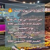 استراحة شاليه شاليهات استراحات عزاب عوائل مخي