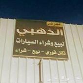 فورد فكتوريا سعودي الجزيرة 2008 نظيف