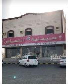 عمارة على شارع الملك سعود امتداد البخاري